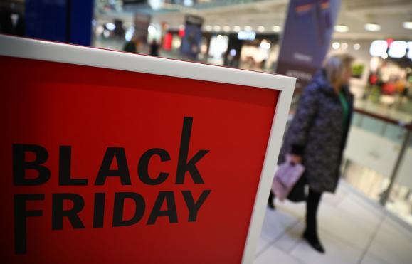 В «черную пятницу» «Росгосстрах» предлагает приобрести полисы с 30-процентной выгодой - новости Афанасий