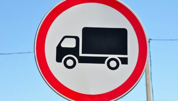 В Кимрском районе с 1 апреля ограничат движение грузового транспорта