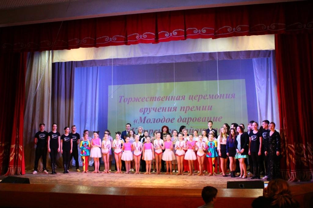 Было два, стало 16: В Кимрском районе наградили молодых и талантливых