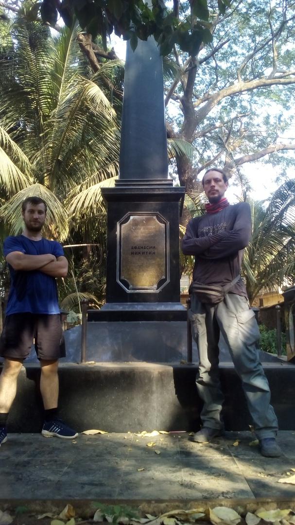 Путешественники из Твери доехали до памятника Афанасию Никитину в Индии