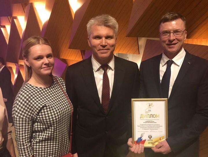 Тверская школа гребли имени Антонины Серединой стала финалистом премии министерства спорта