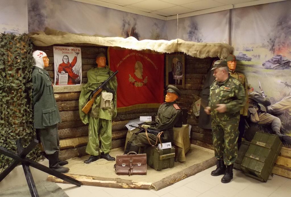музей вооруженных сил России