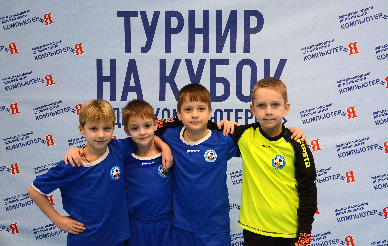 Новый спорткомплекс с тремя залами открылся в Тверской области