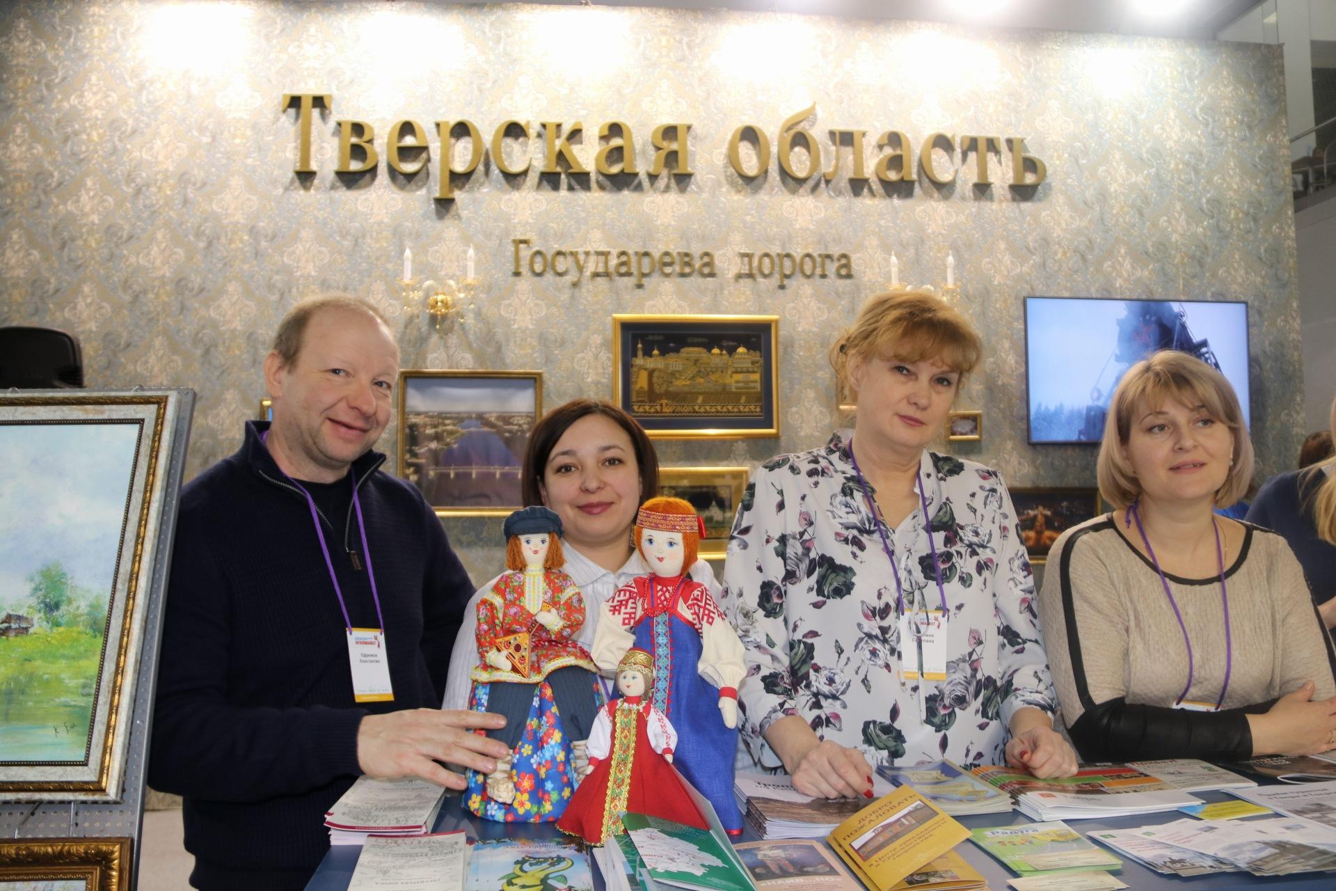 «Государеву дорогу» в Тверской области будут развивать вместе с москвичами и петербуржцами
