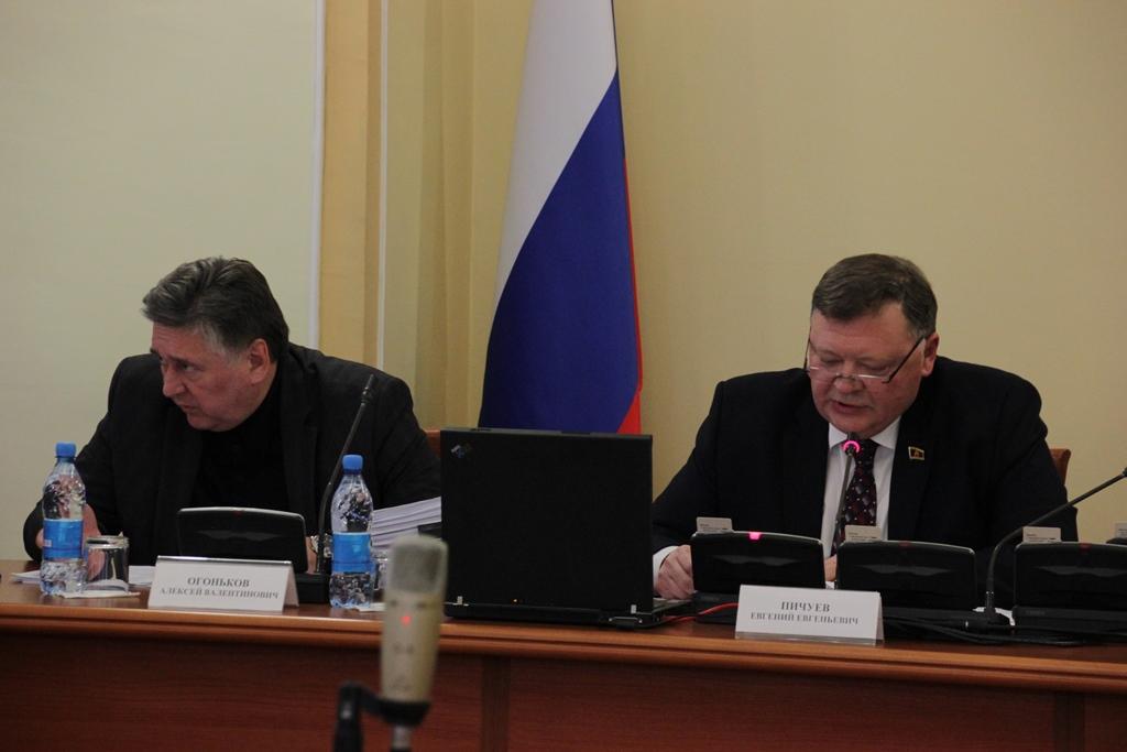 31 заседание Тверской городской Думы