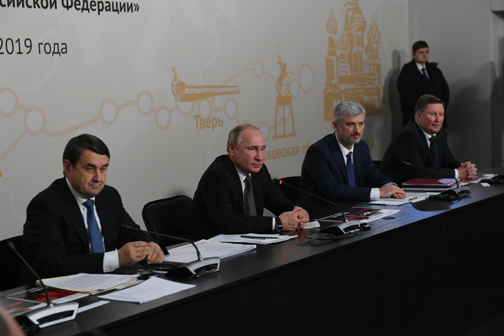 Игорь Левитин, Владимир Путин, Евгений Дитрих, Сергей Иванов